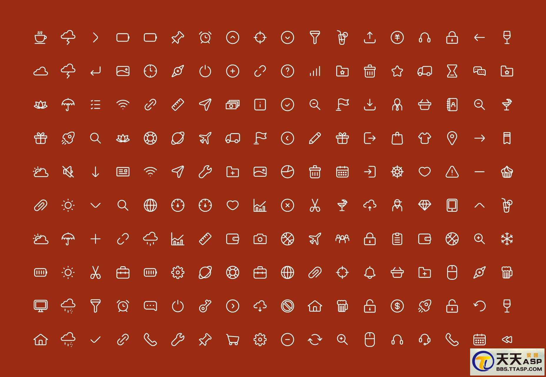 Thin Line UI Icons 170.jpg